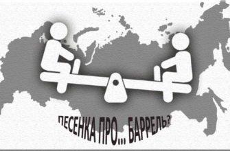 """Песня про нефть или """"С чего начинаются новости"""", Александр Каренин"""