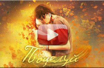 Авторская мелодекламация - стихи о поцелуе... А. Каренин