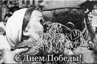 """Стихи героям войны - """"Парад в наших сердцах..."""", Александр Каренин"""