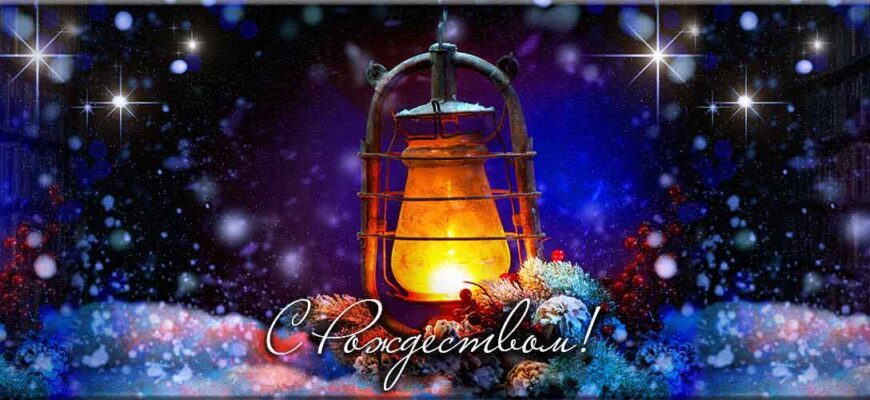 Короткие стихи про Рождество Христово, Александр Каренин